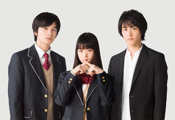 (左から)北村匠海さん、森川葵さん、佐藤寛太さん