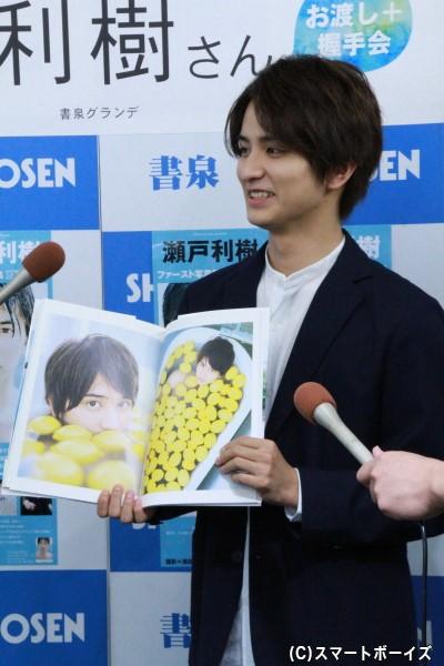 レモン風呂の解説を説明する瀬戸さん。写真集にはかなりセクシーなショットもあるとか