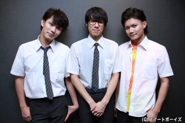 (左より)小谷嘉一さん、伊勢大貴さん、薫太さん