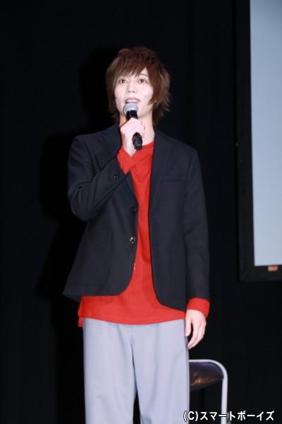 田宮治役の染谷俊之さん