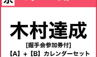2018kimura01