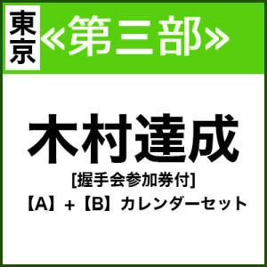 2018kimura03