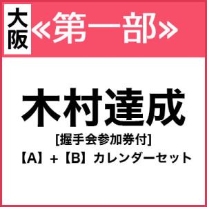 2018kimura04