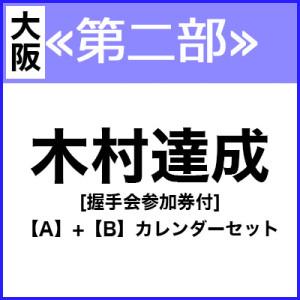 2018kimura05
