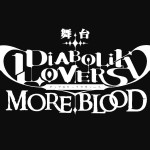 2018年1月上演、舞台『DIABOLIK LOVERS MORE,BLOOD』