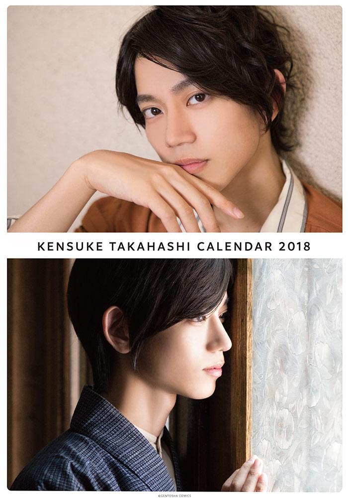 【B】A4壁掛けカレンダー≪AR動画無し≫