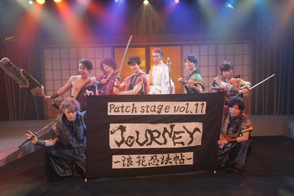 劇団Patchの東京初進出作品は、陰謀渦巻く戦国戦乱の世を舞台に描かれる笑いあり涙ありの、クレイジー忍者旅物語(ニンジャーニーストーリー)