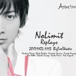 NoLimit-Replays - コピー