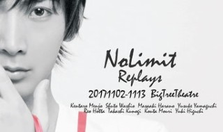 NoLimit-Replays - コピー