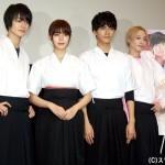 池田エライザさん&中尾暢樹さん共演のラブ・ストーリー、映画『一礼して、キス』がついに完成!