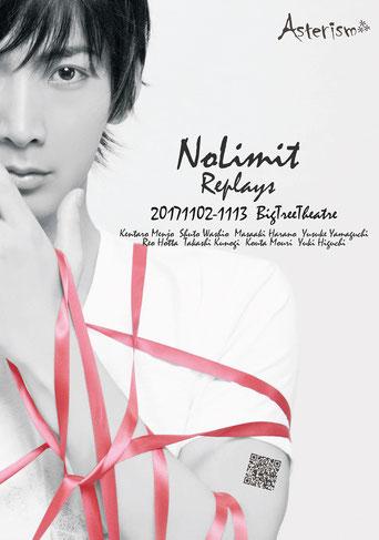 NoLimit-Replays