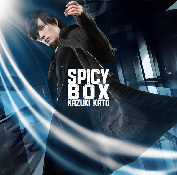 『SPICY BOX』初回限定盤ジャケット