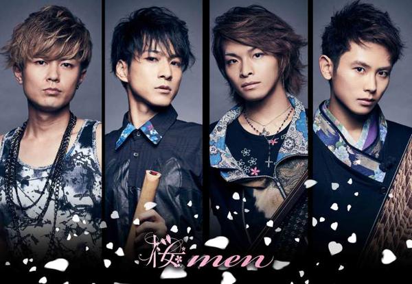 桜men (左から)古里祐一郎さん、中村仁樹さん、北村貴寿さん、大川義秋さん