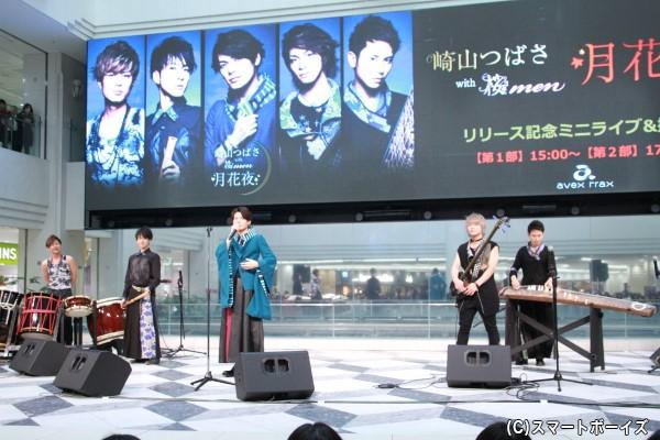 「崎山つばさ with 桜men」がファンの前に初お披露目