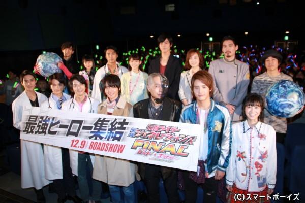 仮面ライダー平成ジェネレーションズシリーズに相応しく総勢15人が登壇!