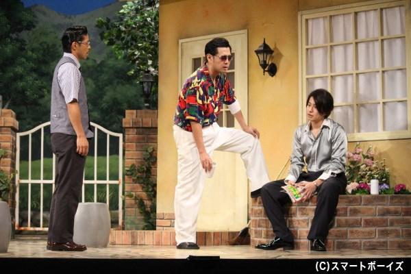 渚の弟・五郎と八郎はレイジのことが気に食わない