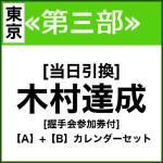 2018kimura11