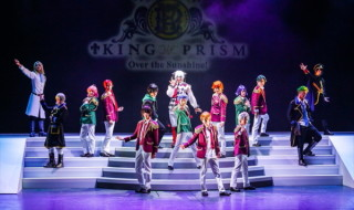 舞台『KING OF PRISM -Over the Sunshine!-』がついに開幕!