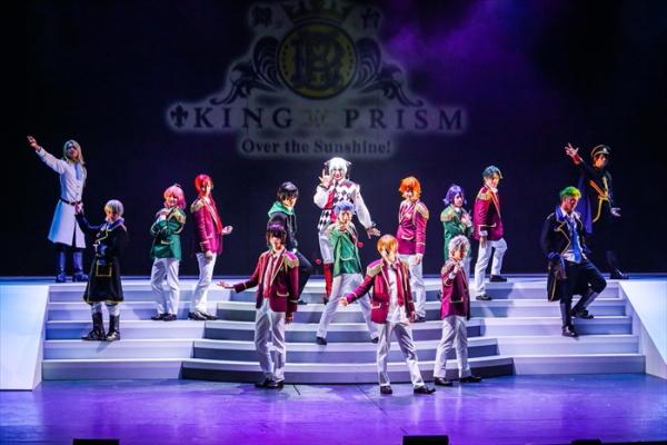 舞台『KING OF PRISM -Over the Sunshine!-』がついに開幕!