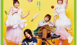 SOLID STARプロデュース公演vol.12『ハッピーマーケット!』