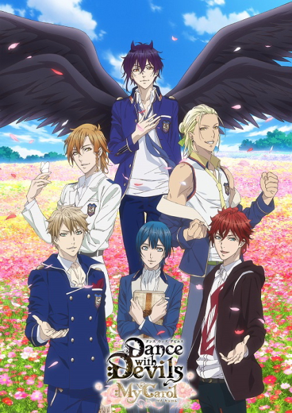 「Dance with Devils」待望のファンディスクが発売決定!