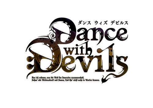 ミュージカル『Dance with Devils~Fermata~』は、2つのエンディングでの上演に