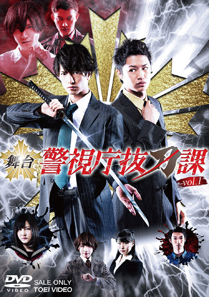 中村優一×井上正大W主演、大人気本格殺陣アクション舞台がついにDVD化!