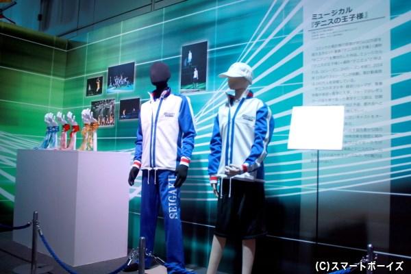 ミュージカル『テニスの王子様』の展示