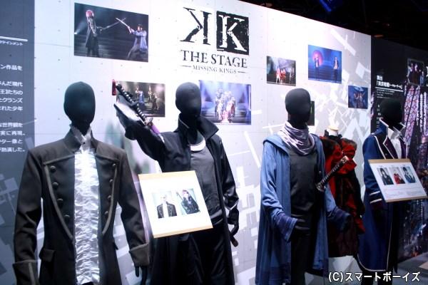舞台『K』の展示コーナー