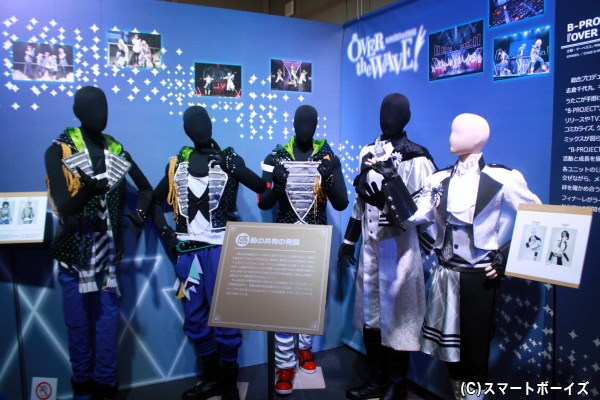 B-PROJECT on STAGE 『OVER the WAVE!』の展示コーナー