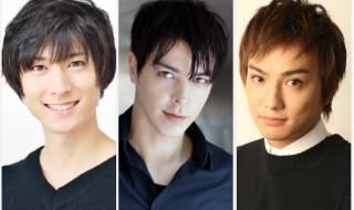 (左から)山本一慶さん、汐崎アイルさん、松村泰一郎さん