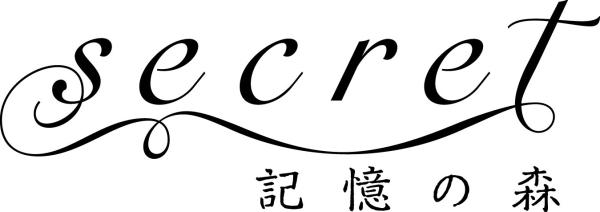 ol_logo_secret