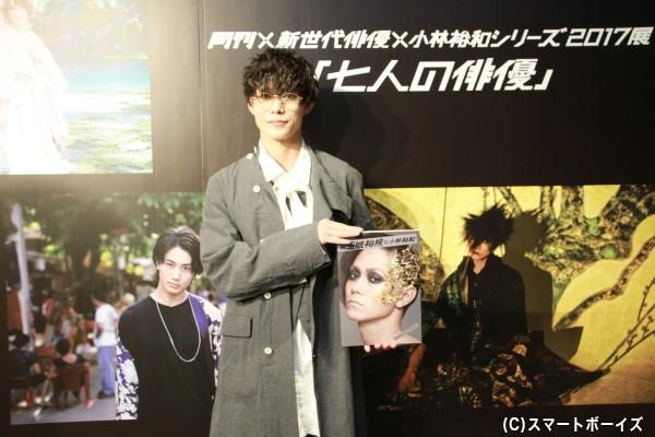 写真集『月刊 玉城裕規×小林裕和』をリリースした玉城裕規さん