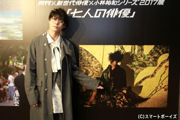 v玉城さんのパネルも展示している『月刊』×新世代俳優×小林裕和 2017展 【七人の俳優】は東京・HMV&BOOKS TOKYOにて2018年1月8日まで開催