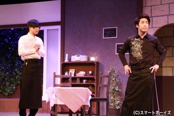 オーナー役の鎌苅さんとアルバイト役の瀬戸さんの掛け合いはバツグン!