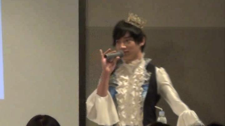 ワゴー王子