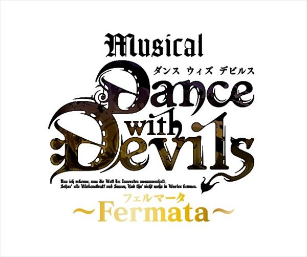 Dance with Devils~Fermata(フェルマータ)~