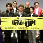 (後列左から)池田純矢さん、橋本じゅんさん、青木さやかさん (前列左から)大空祐飛さん、相葉裕樹さん、哀川翔さん、中川晃教さん、ラサール石井さん