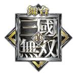 官渡にて火花を散らす! 舞台『真・三國無双』(仮称)新作上演が決定