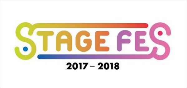 STAGE FES 2017_R
