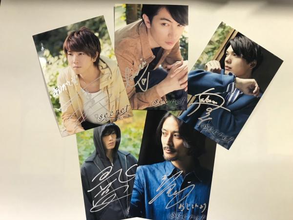 第1話のツイートキャンペーン賞品は、キャラビジュ生写真、サイン入り!