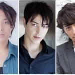 (左から)沖野晃司さん、汐崎アイルさん、桜田航成さん