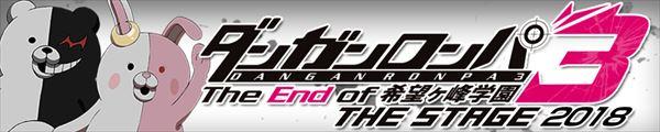 title_logo_R