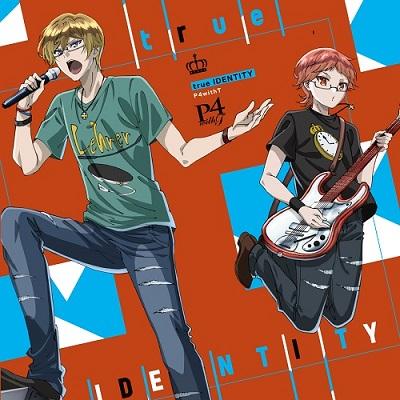 王室教師ハイネキャラクターソング「true IDENTITY」 ブルーノ&ハイネ from P4 with T