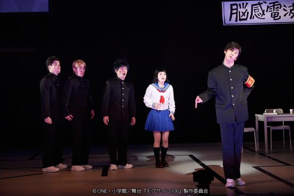 暗田トメ役の田上真里奈さん(右から2番目)、徳川光役の星乃勇太さん(右端)