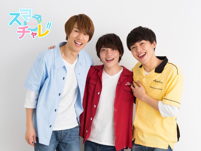 (左から)辻凌志朗さん、伊崎龍次郎さん、内海啓貴さん