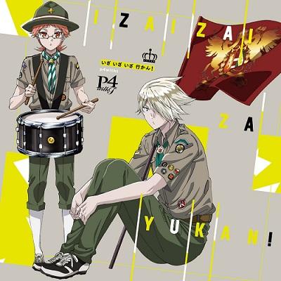 王室教師ハイネキャラクターソング「いざ いざ いざ 行かん!」 カイ&ハイネ from P4 with T