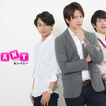 (写真左から)山木透さん、財木琢磨さん、阿部快征さんによる、ドタバタコメディの予告映像が配信!