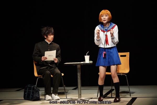 (左から)影山律役の松本岳さん、米里イチ役の末永みゆさん