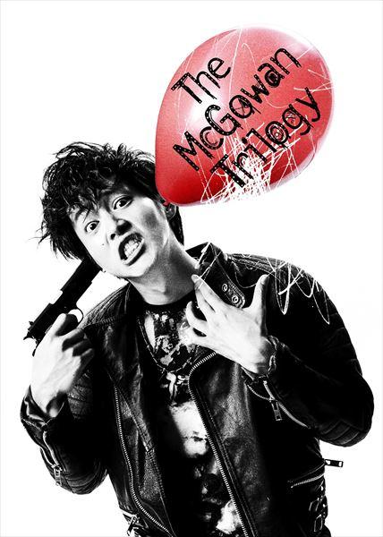 mcgowantrilogy_solo 文字入り_R